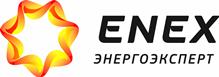 энекс1