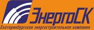 ЭнергоСК